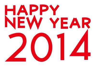 シンプルなHAPPY NEW YEAR