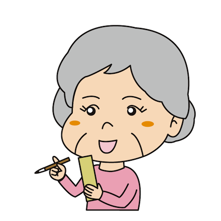 俳句を読むおばあちゃんイラスト