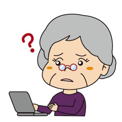 パソコン操作で困った顔の高齢者イラスト