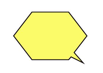 六角形の吹き出しイラスト黄色
