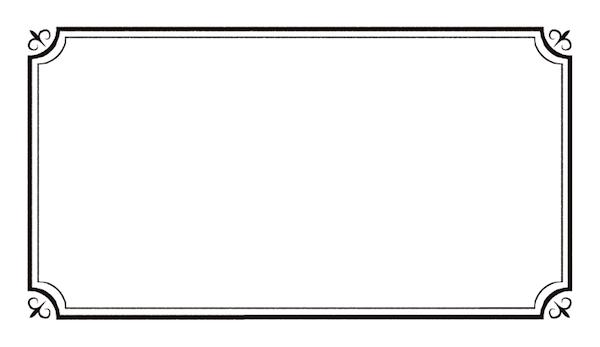 アンティーク風ラベルフレーム枠1