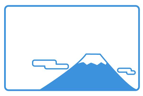 富士山フレーム枠イラスト