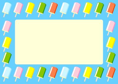 アイスキャンディーフレーム枠イラスト