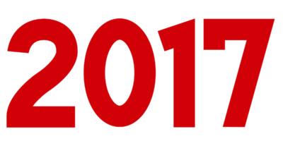 2017年文字イラスト