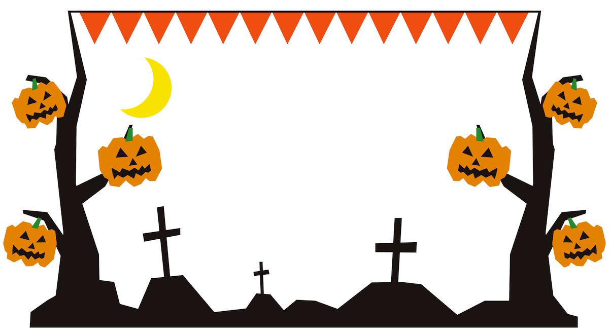 ハロウィンお化けかぼちゃと三角旗フレーム枠
