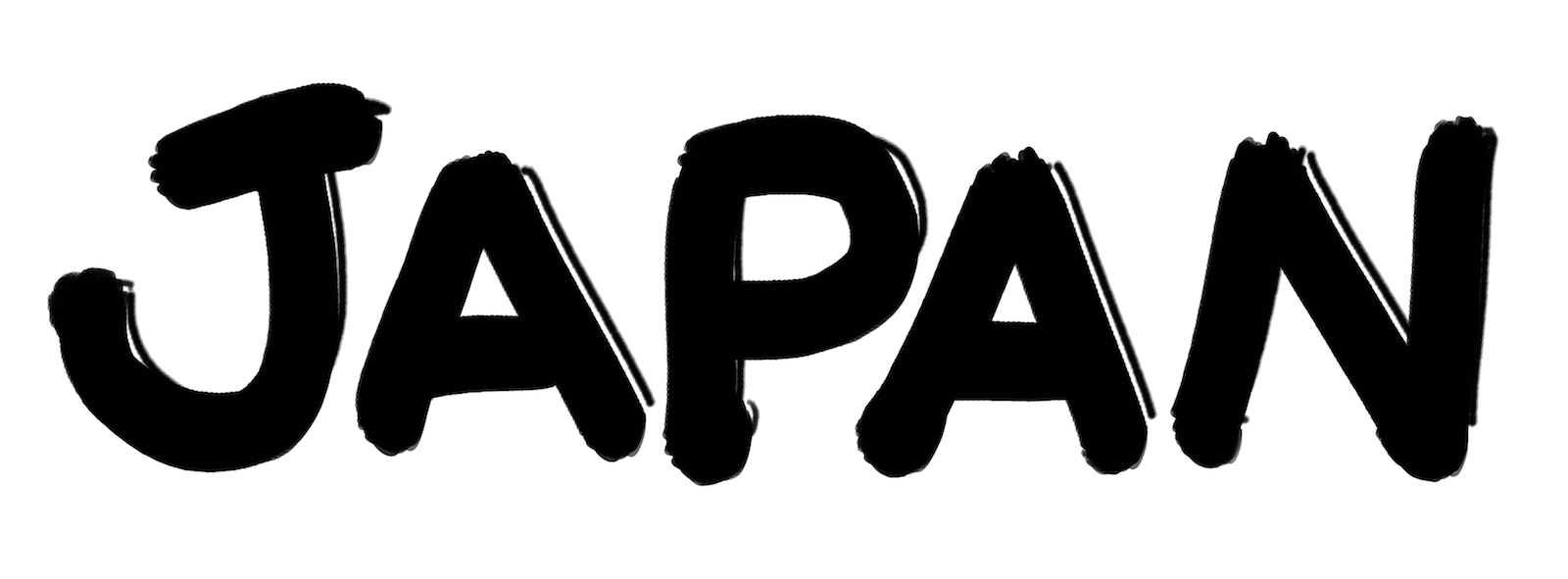 「JAPAN」POP文字イラスト英語手書き