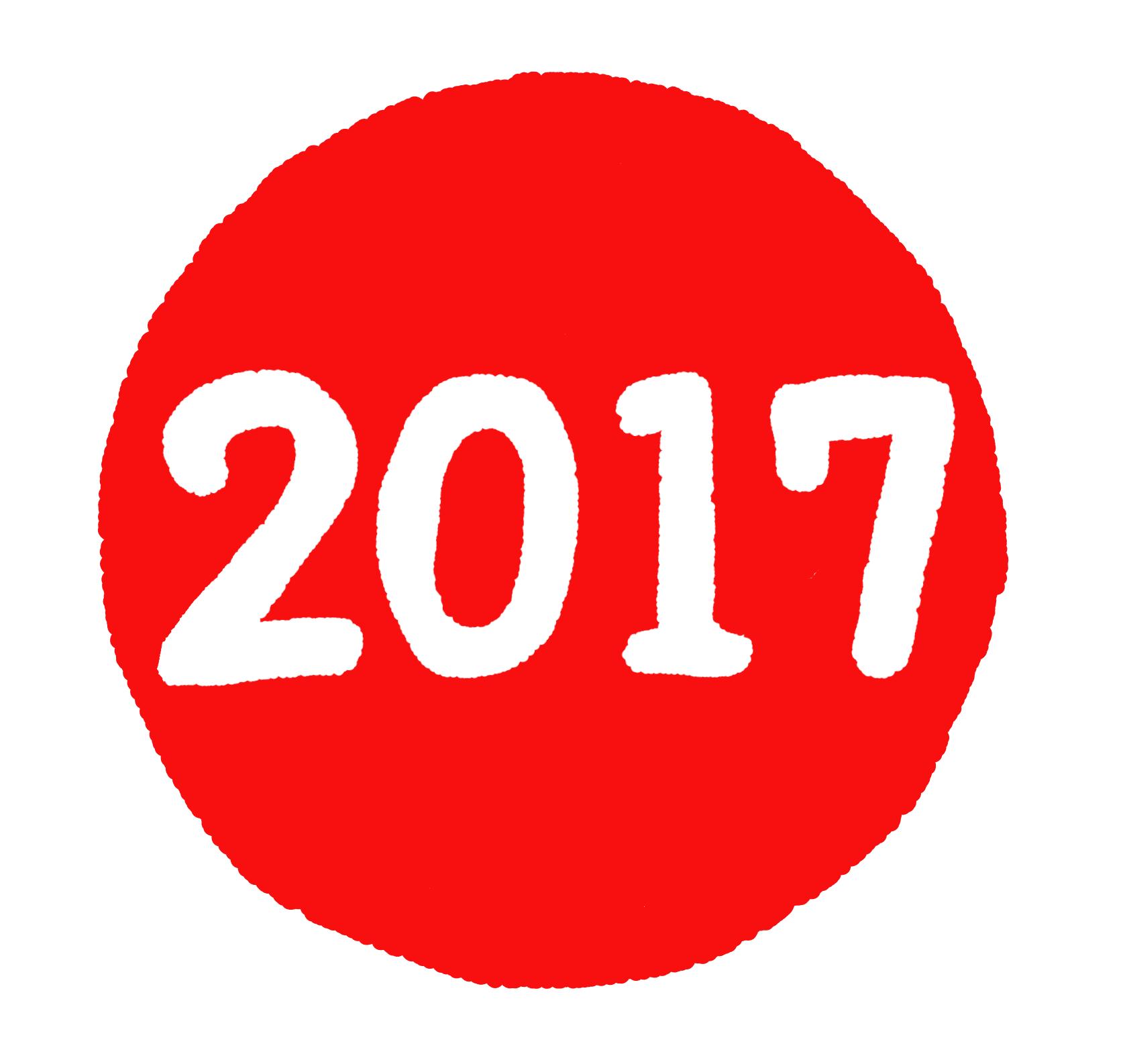 2017年文字はんこスタンプ年賀状素材イラスト