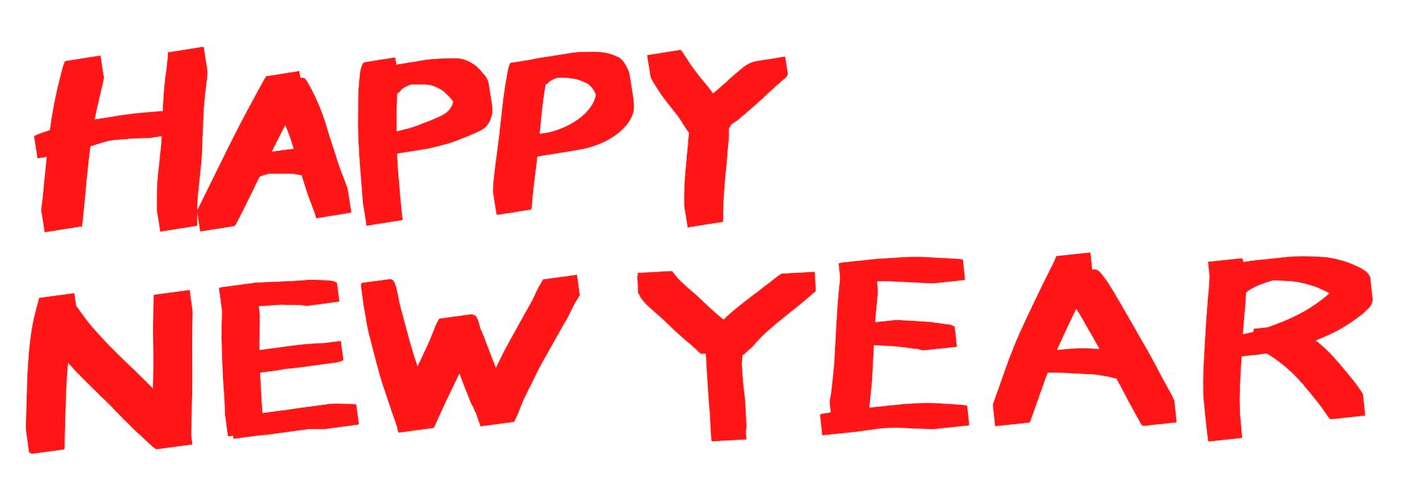 HAPPY NEW YEARハッピーニューイヤーマーカーペン赤