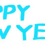 HAPPY NEW YEARハッピーニューイヤーマーカーペン青
