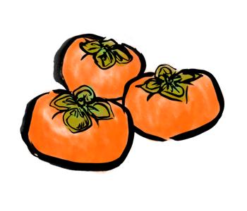 柿のイラスト墨絵