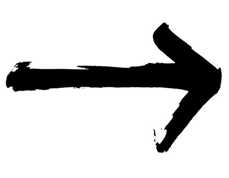 墨文字矢印手描き1