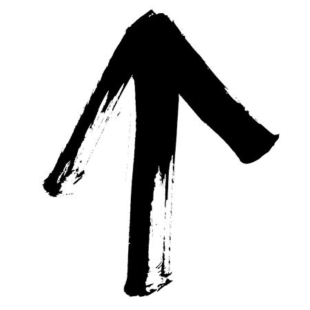 墨文字矢印手描き2