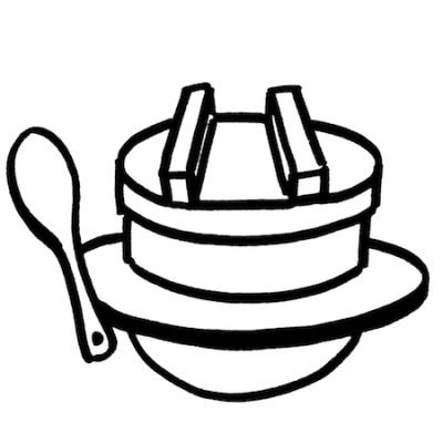 お米の釜炊きイラスト線画