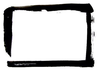 墨で描いた四角フレーム枠