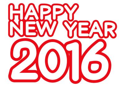 HAPPY NEW YEAR2016ハッピーニューイヤー無料文字
