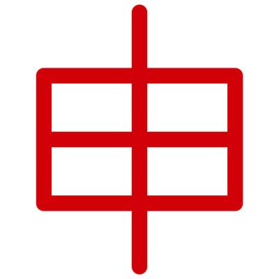 シンプルな申文字デザイン