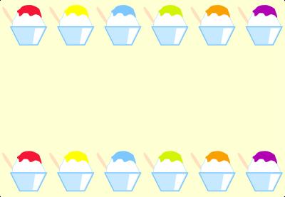 かき氷フレーム枠イラスト