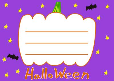 ハロウィンお化けかぼちゃ枠メッセージカードイラスト紫